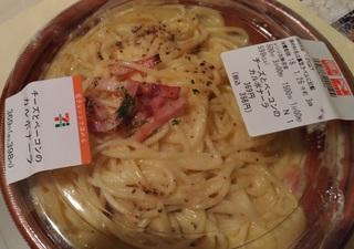 20180126_sebun_pasuta_karubonara1.jpg