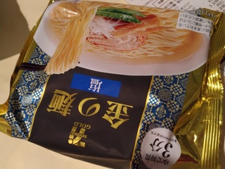 20180212_sebun_fukuroramen_7gold_shio.jpg