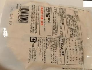 20180412_mentai_potetosarada1.jpg