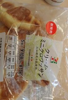 cream_pan_croissant_seven201810.jpg