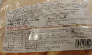 cream_pan_croissant_seven201810_1.jpg
