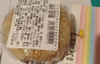 gu_onigiri_seven_tyahan1.jpg