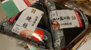 seven_eleven_onigiri_100en_0904_2.jpg