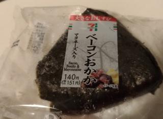 seven_onigiri_bekon_okaka.jpg