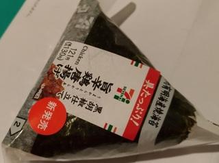 seven_onigiri_karaage_umakara.jpg