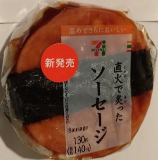 seven_onigiri_osaka_sausage_100en.jpg