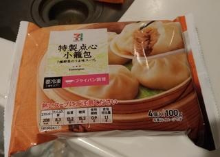 seven_reito_tenshin_.jpg
