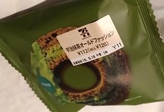 ujimattya_do-natsu_sebunirebun.jpg